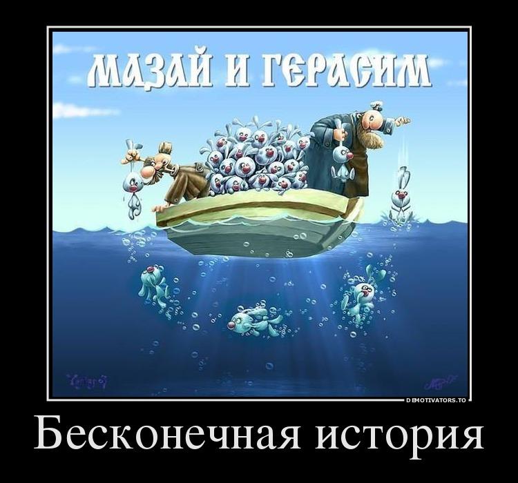 Санкции против РФ нужно многократно усилить или же ужесточать их до тех пор, пока страна-агрессор не будет иметь никакого шанса выжить, - Тимошенко - Цензор.НЕТ 779