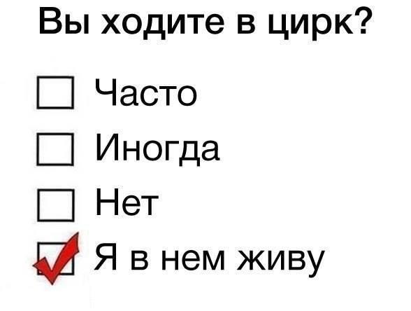 Во вторник отставка Генпрокурора должна быть проголосована, - Луценко - Цензор.НЕТ 3231