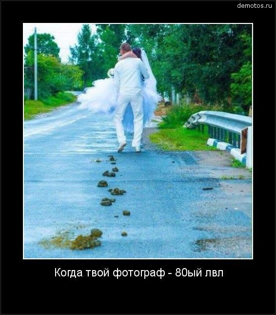 Смотреть прикол свадьбы