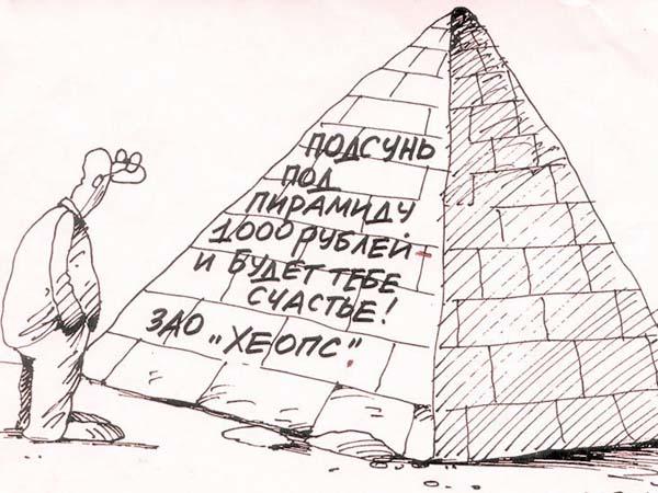 изображение: Правда инфобизнеса #Прикол