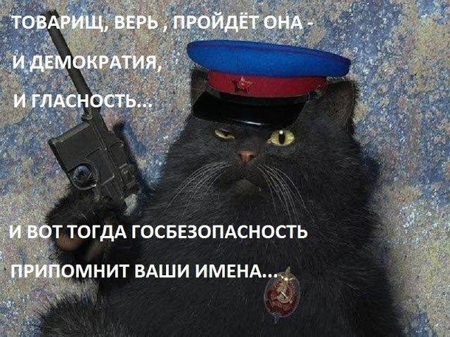 https://demotos.ru/sites/default/files/caricatures/2015-08-01-1438412423.jpg