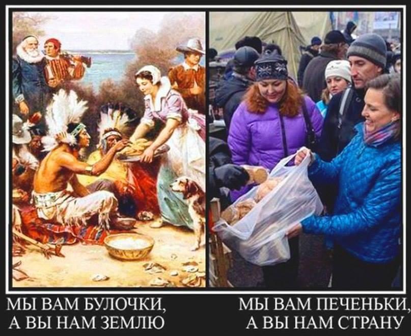 изображение: Мы вам булочки, вы нам землю. Мы вам печеньки, а вы нам страну! #Прикол