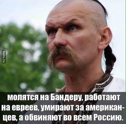 изображение: Украина - це Европа! #Прикол