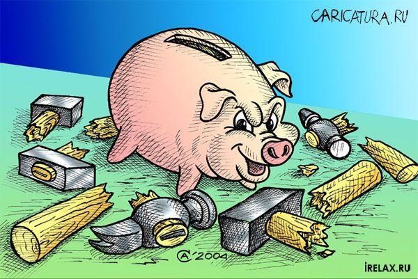 изображение: Свинья-копилка #Прикол