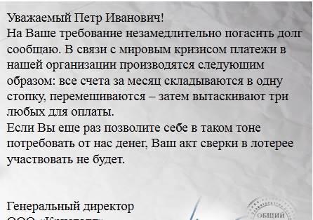 Кризис и санкции | #прикол