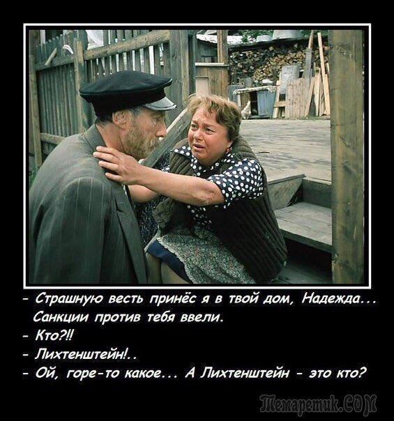 """Санкції щодо телеканалів NewsOne і """"112 Україна"""" набули чинності - Цензор.НЕТ 6331"""