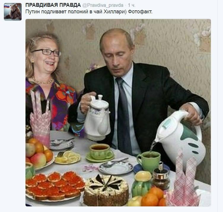 изображение: Путин подливает полоний в чай Хиллари. Фотофакт. #Прикол