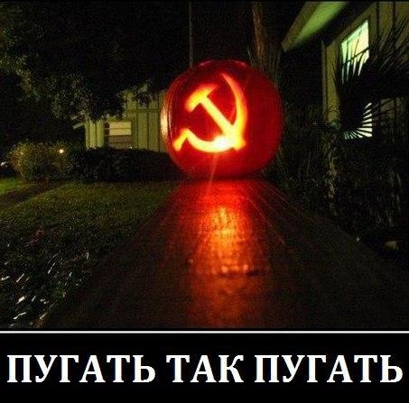 изображение: Хэллоуин у русских: пугать так пугать #Прикол