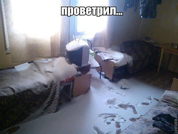 изображение: Проветрил #Прикол