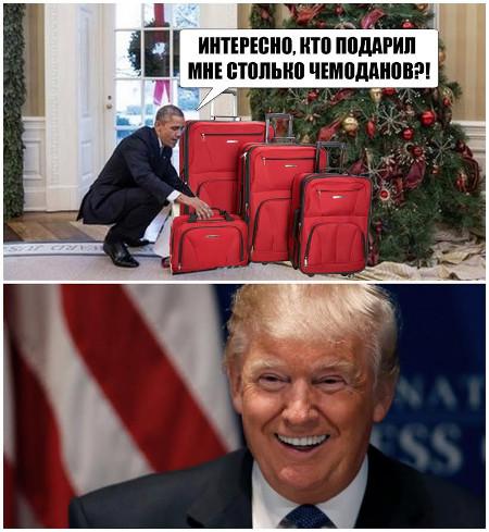 изображение: Приколы про Обаму и Трампа: Интересно, кто мне подарил столько чемоданов?.. #Прикол