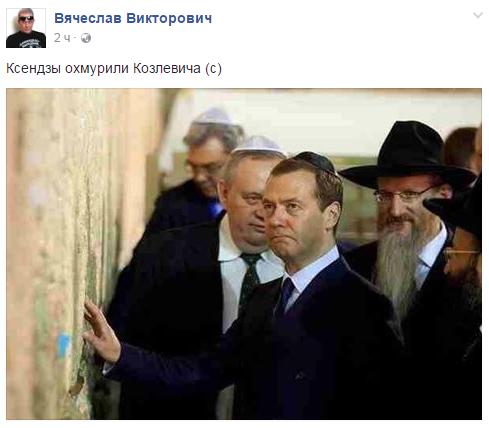 изображение: Ксендзы охмурили Козлевича #Прикол