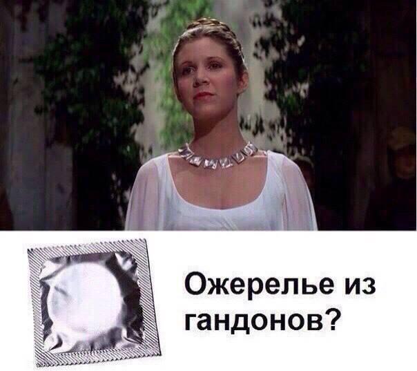 изображение: Ожерелье из гандонов? #Прикол