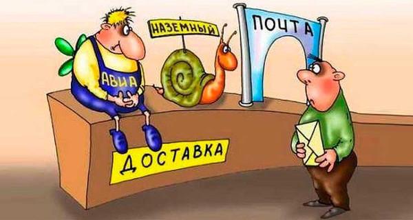 изображение: Почему Почта России так медленно работает #Прикол