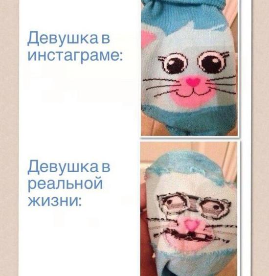 изображение: Разница: девушка в инстаграме и девушка в реальной жизни #Прикол
