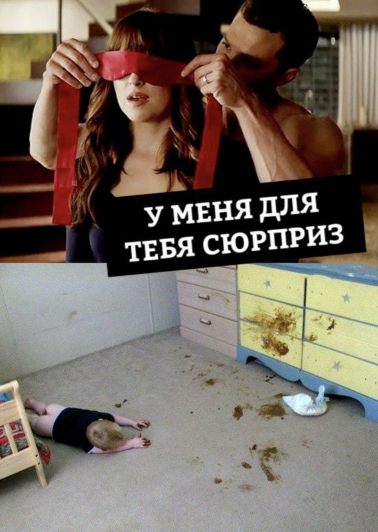 Купить Торт Девушке с приколом на заказ недорого в Москве с доставкой | 773x549