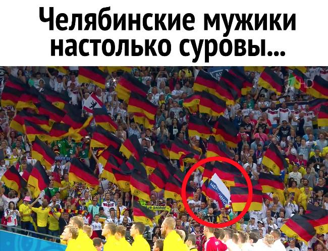 изображение: На трибуне фанатов: Челябинские мужики настолько суровы #Прикол