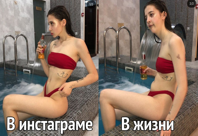 изображение: Как выглядит обычная девушка в Инстаграме и в реальной жизни #Прикол
