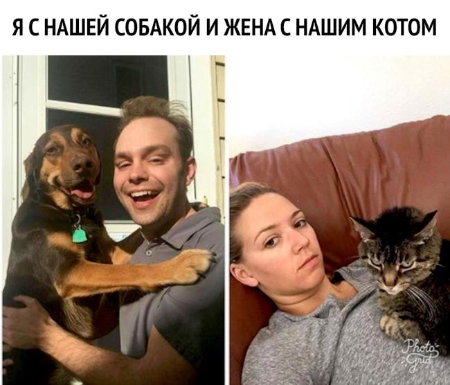 изображение: Я с нашей собакой и жена с нашим котом. #Прикол