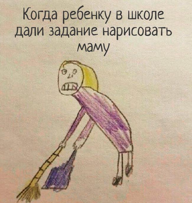 изображение: Когда ребенку в школе дали задание нарисовать маму #Прикол