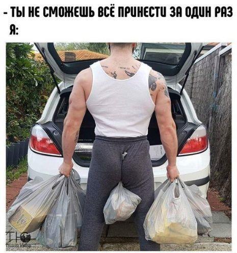 изображение: - Ты не сможешь всё принести за 1 раз. Я: фото как унести кучу пакетов с покупками из машины за 1 рейс #Прикол