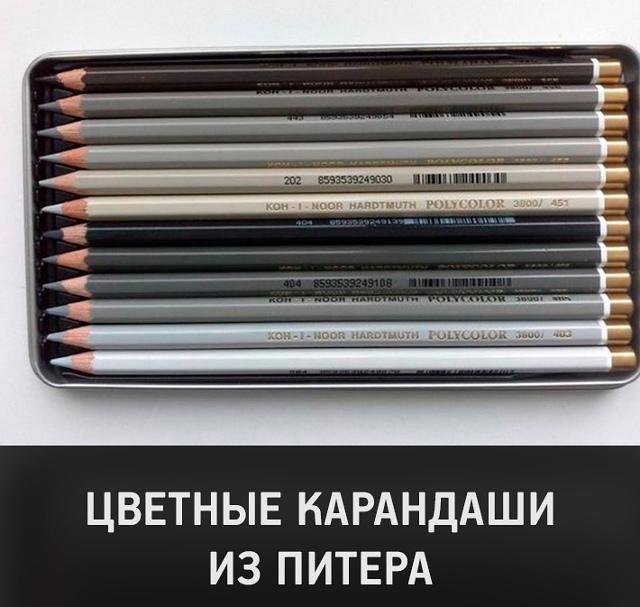 изображение: Цветные карандаши из Питера #Прикол