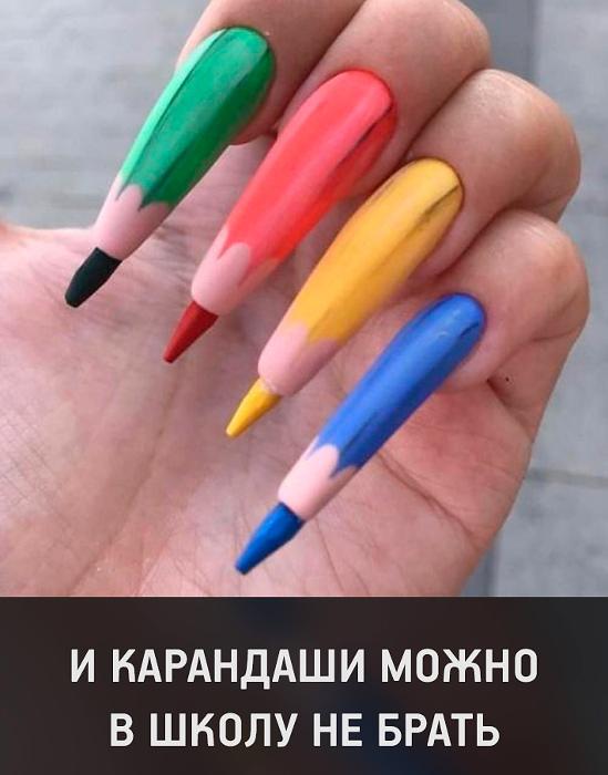 изображение: И карандаши можно в школу не брать #Прикол