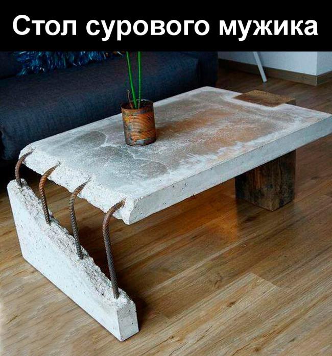 изображение: Стол сурового мужика #Прикол