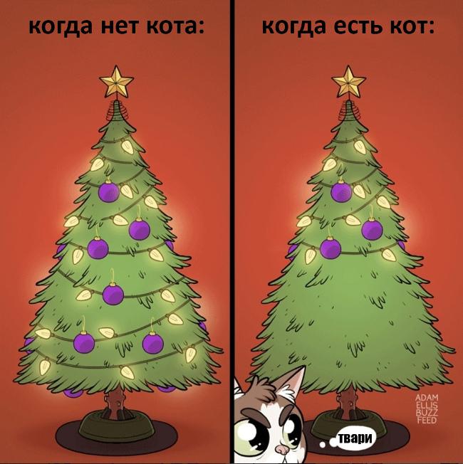 изображение: Как выглядит ёлка, когда у вас нет кота и есть кот #Прикол
