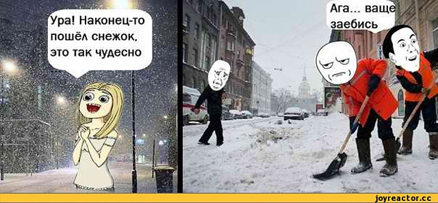 изображение: Ура! Наконец-то пошёл снежок, это так чудесно. #Прикол