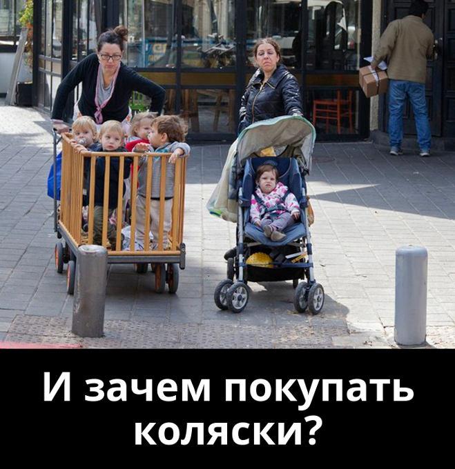 изображение: И зачем покупать коляски? #Прикол
