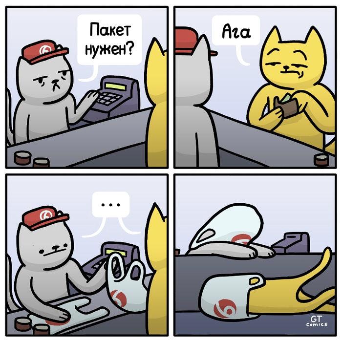 изображение: На кассе в магазине: - Пакет нужен? - Ага #Прикол