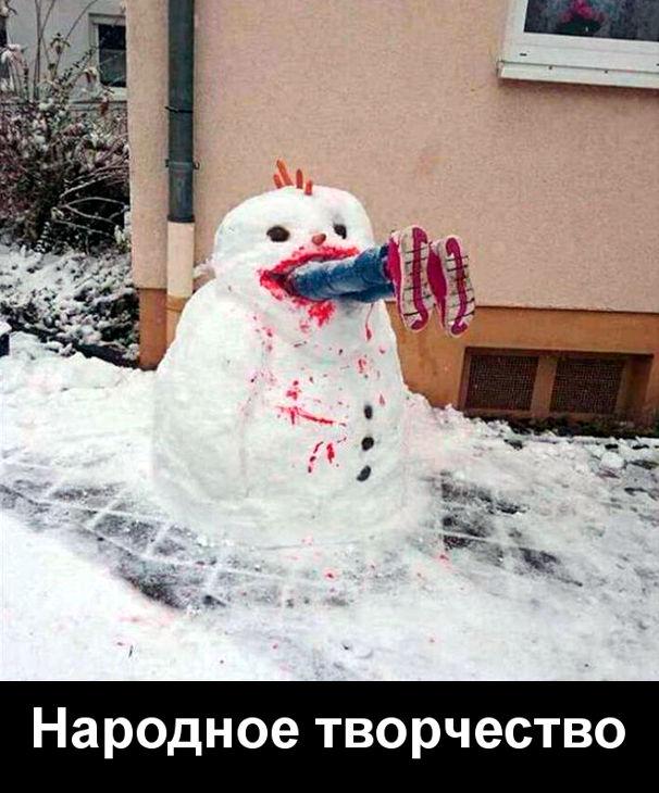 изображение: Народное творчество: новый взгляд на снеговика #Прикол