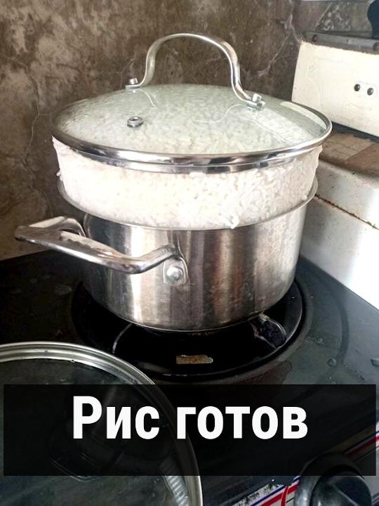 изображение: Рис готов. #Прикол