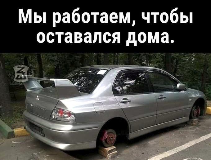 Приколы на авто за деньги прокат авто без залога в москве