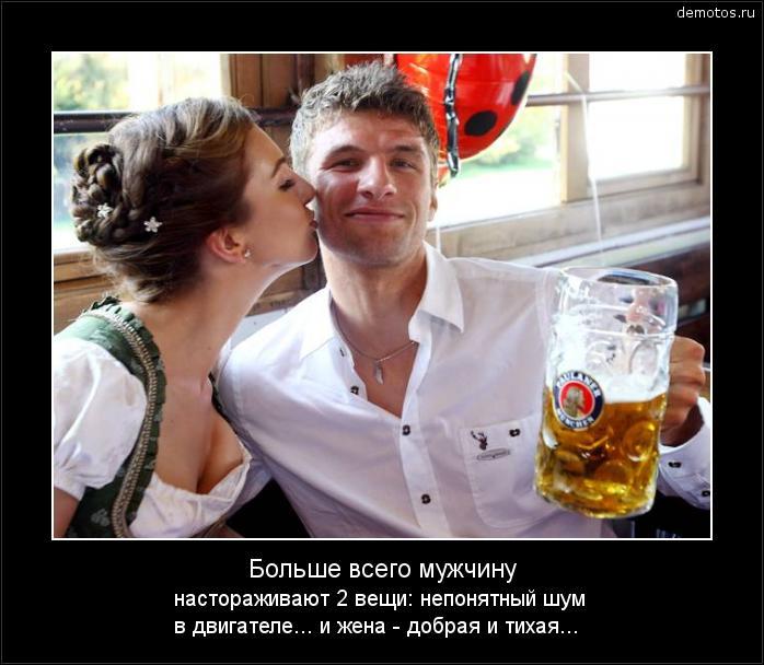 Алкоголь и секс муж с женой