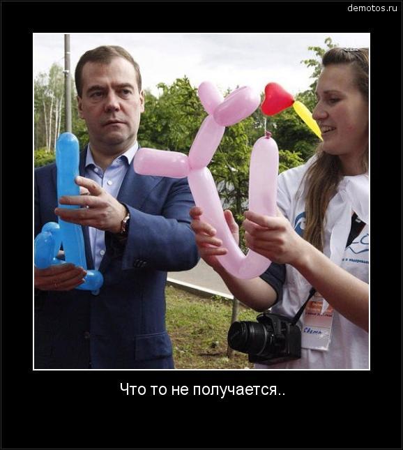 Что то не получается.. #демотиватор